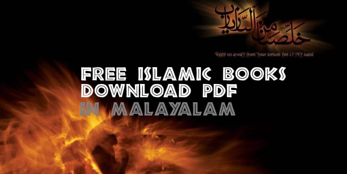 Free Islamic Books Malayalam download pdf