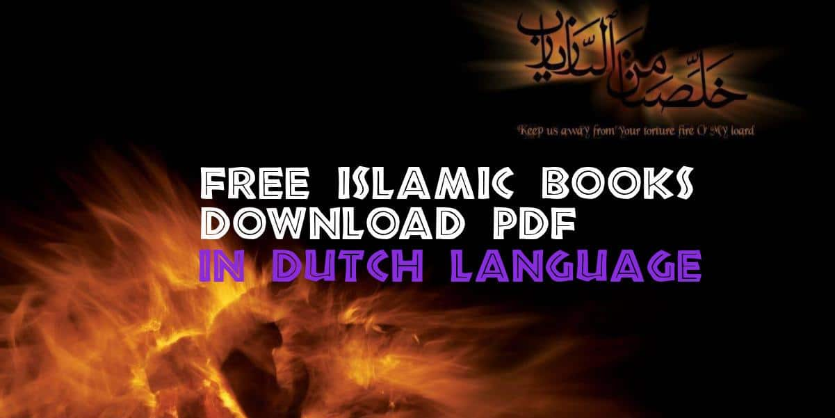 Islamic Books in Dutch Language