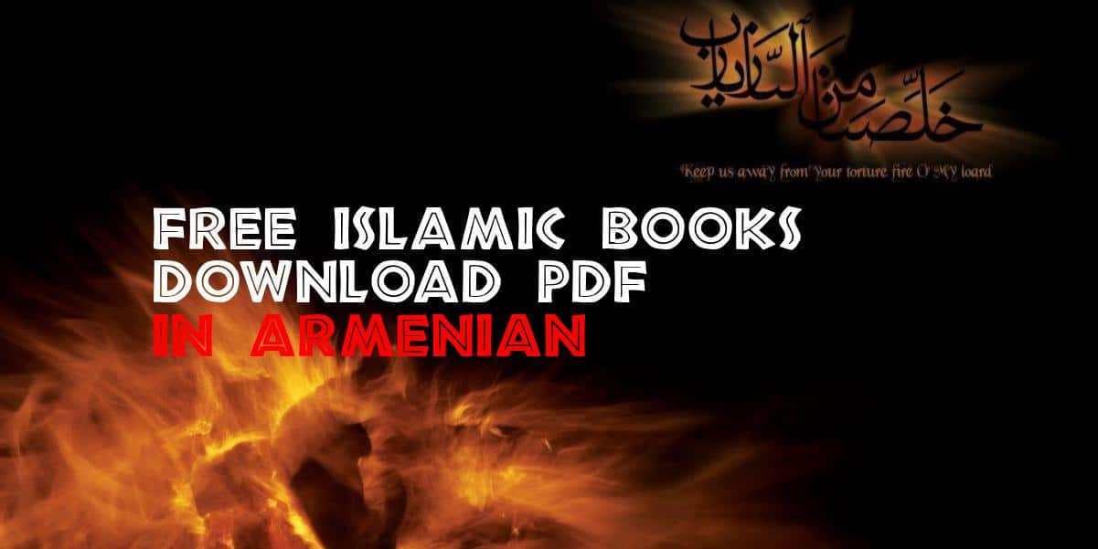 Free Islamic Books in Armenian