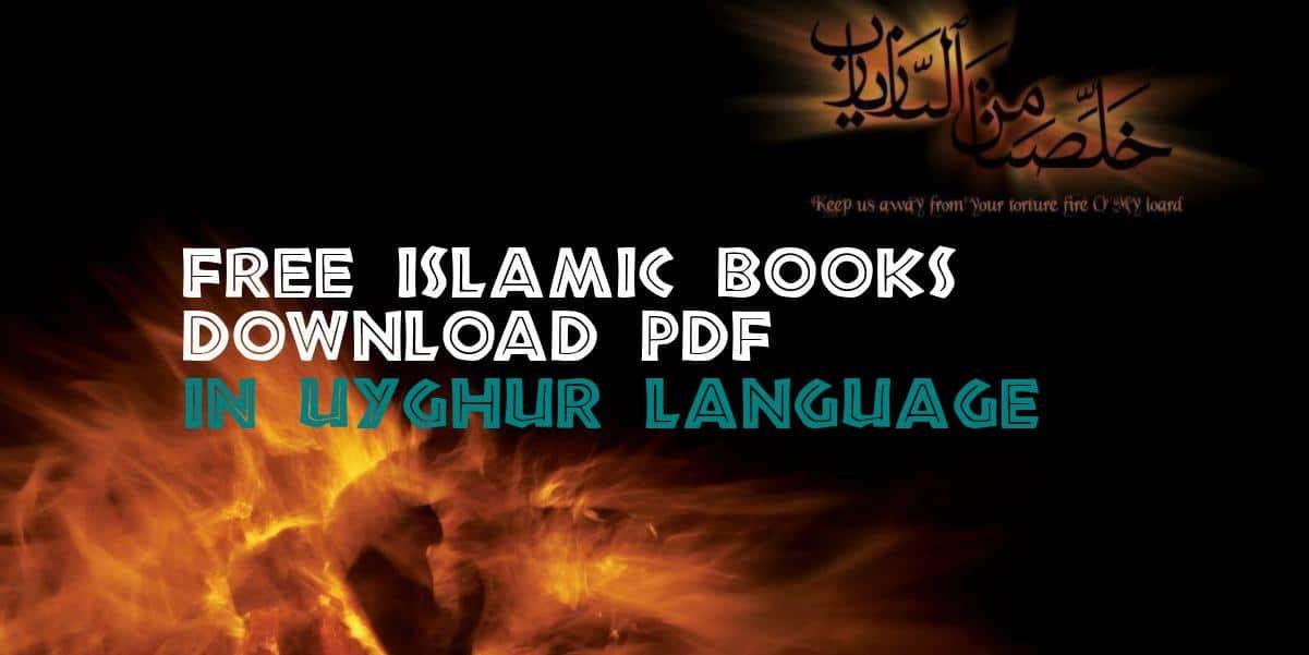 Free Islamic Books in Uyghur