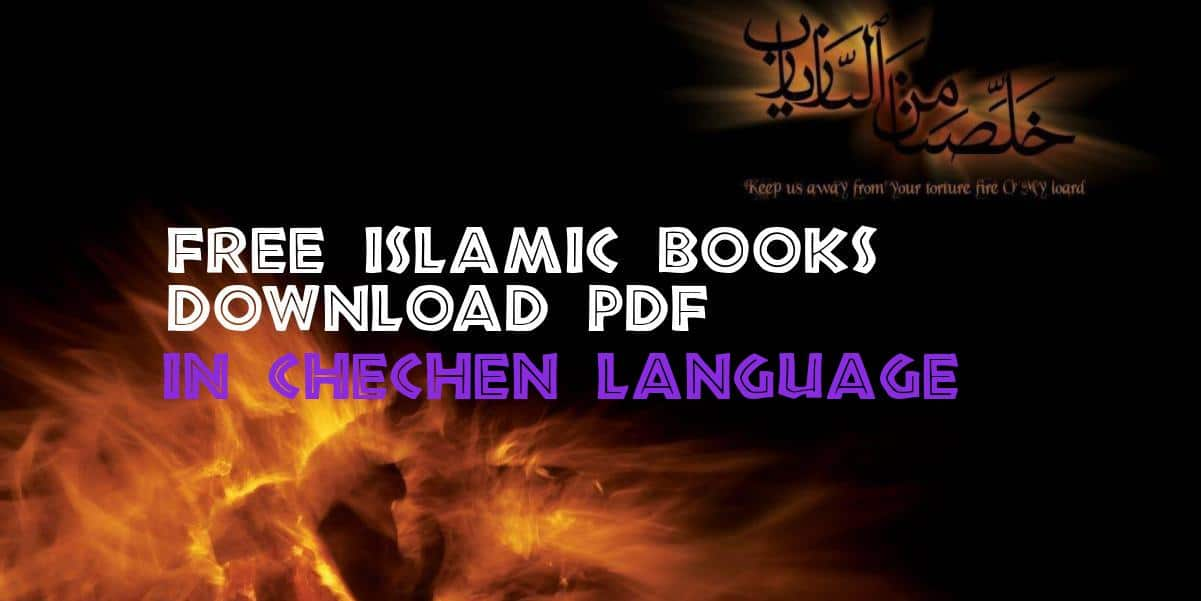 Free Islamic Books in Chechen