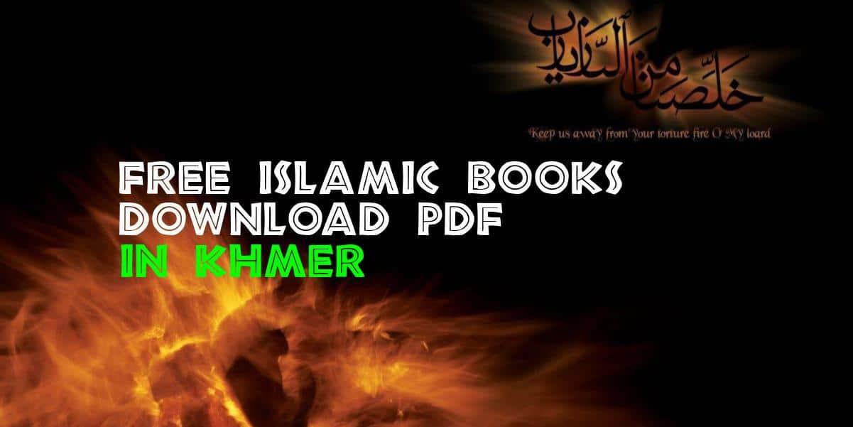 Free Islamic Books in Khmer