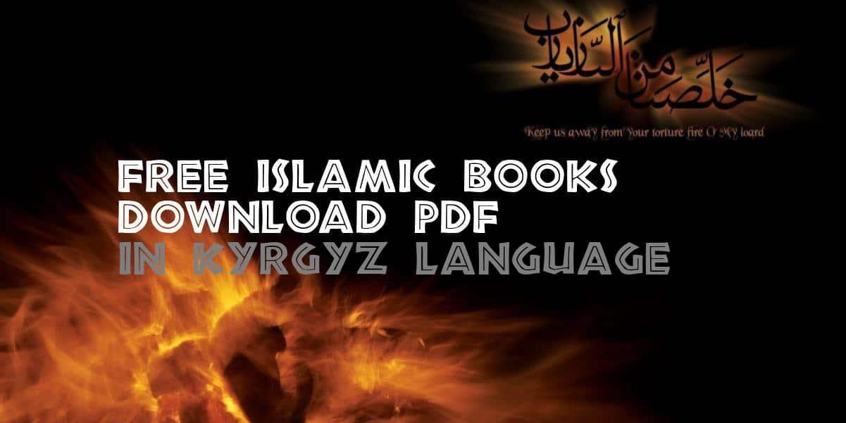 Free Islamic Books in Kyrgyz