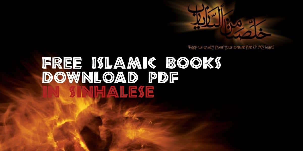Free Islamic Book in Sinhalese