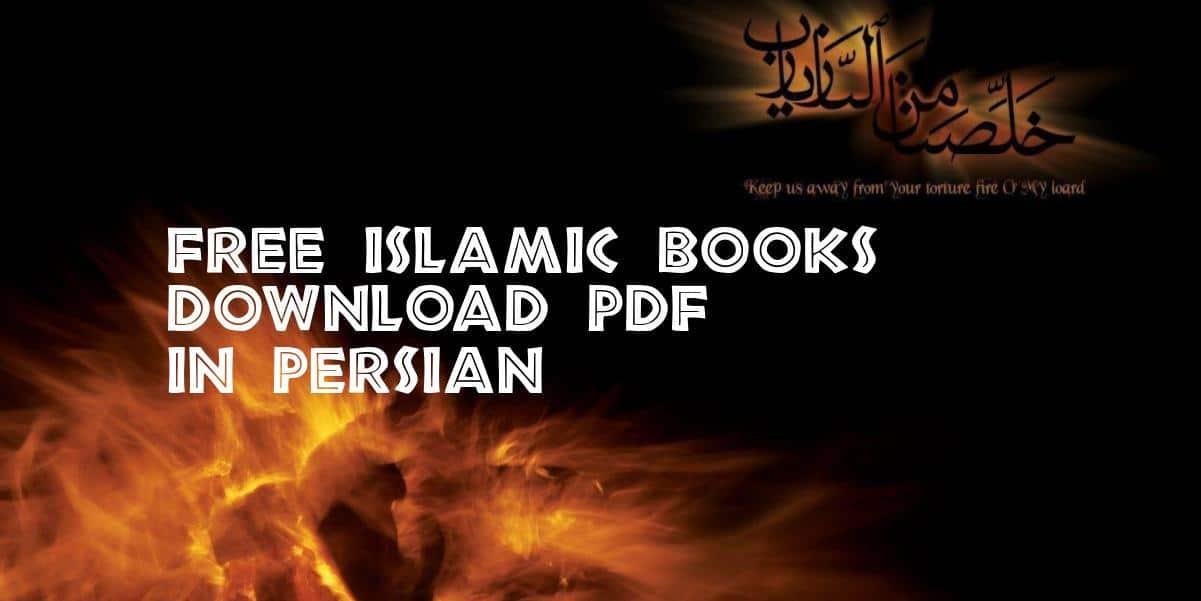 Free Islamic Books in Persian